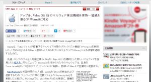 FireShot Capture - アップル、「Mac OS X」のマルウェア検出機能を更新--猛威を_ - http___japan.cnet.com_news_service_35054769_