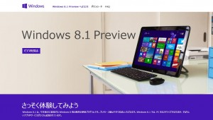Windows 8_1 Preview - Microsoft Windows