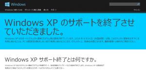 XP-end